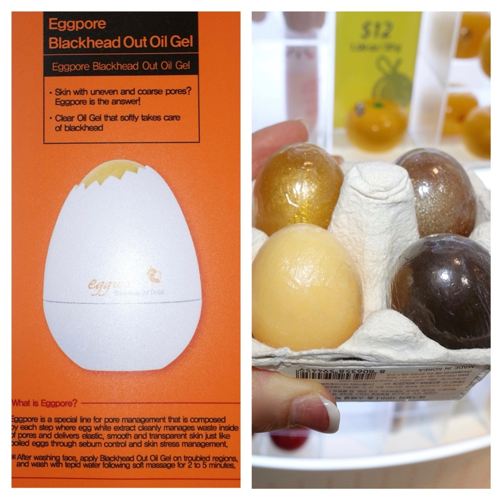 TonyMoly acne eggs