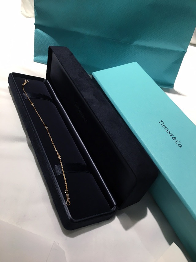 Tiffany birthday gift